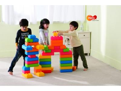 Weplay grote bouwblokken, set van 45